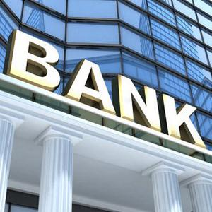 Банки Хилока