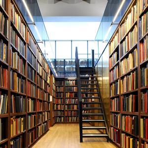 Библиотеки Хилока