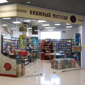 Книжные магазины Хилока