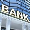 Банки в Хилке