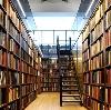Библиотеки в Хилке