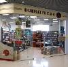 Книжные магазины в Хилке